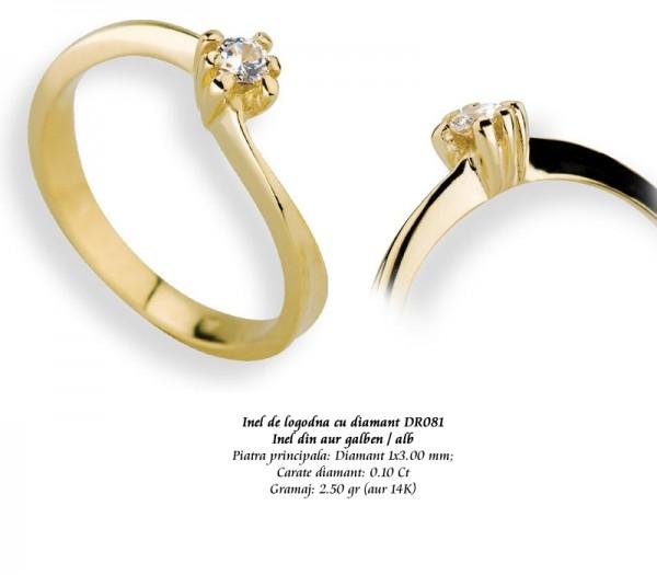 Inel-de-logodna-cu-diamant-DR081
