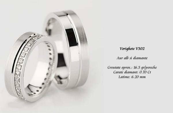 Verighete-V302