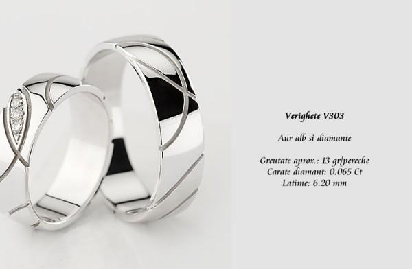 Verighete-V303