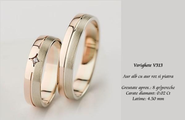 Verighete-V313