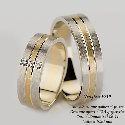 Verighete-V319