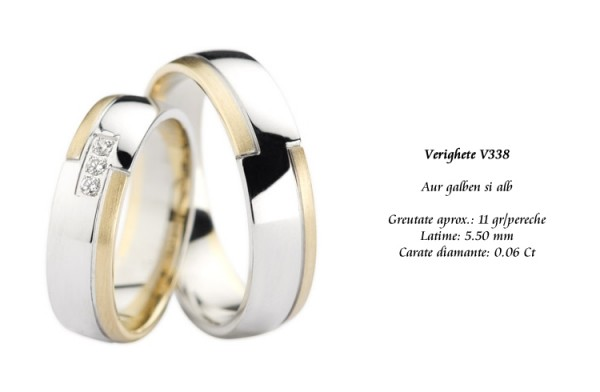 Verighete-V338