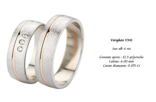 Verighete-V341