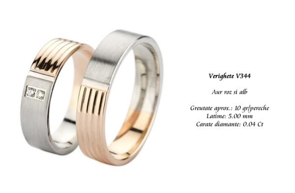 Verighete-V344