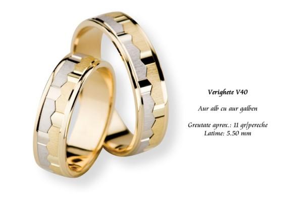 Verighete-V40