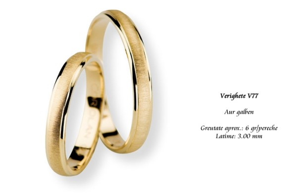 Verighete-V77